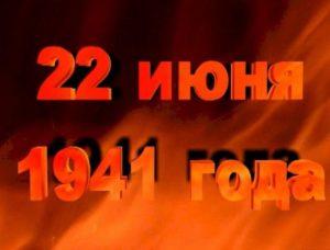 1434951754_3b506e9a17bf0c83568d87f297c