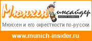 munich-insider